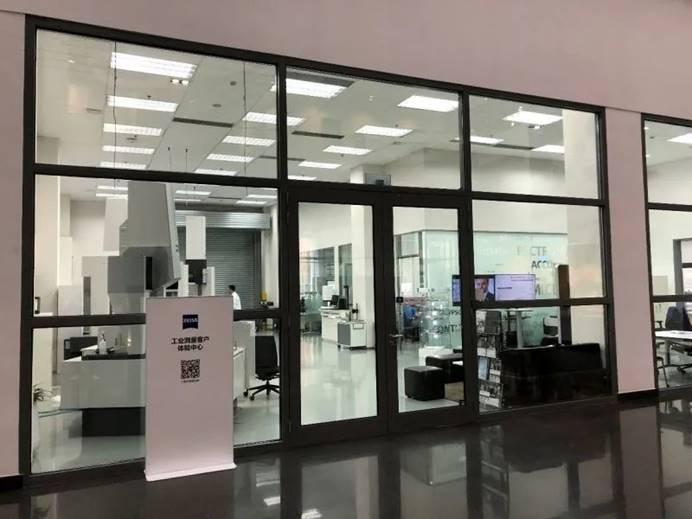 蔡司工业质量解决方案检测中心荣获CNAS认证