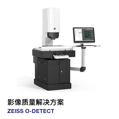 蔡司影像测量仪