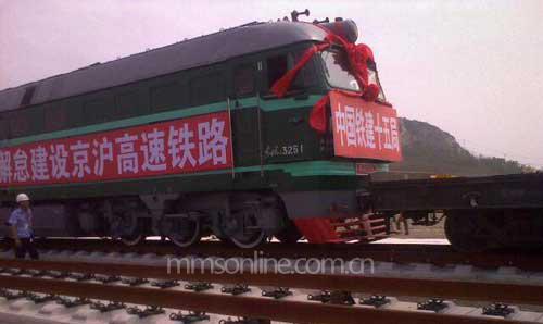 京沪高速铁路开始铺轨,进入轨道工程实施阶段