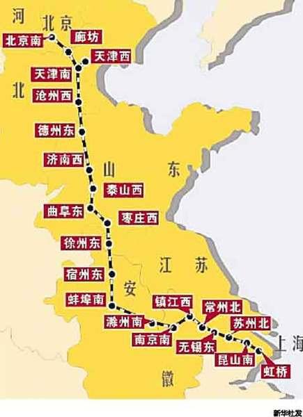 线路图-京沪高铁路线图及停靠站点出炉图片