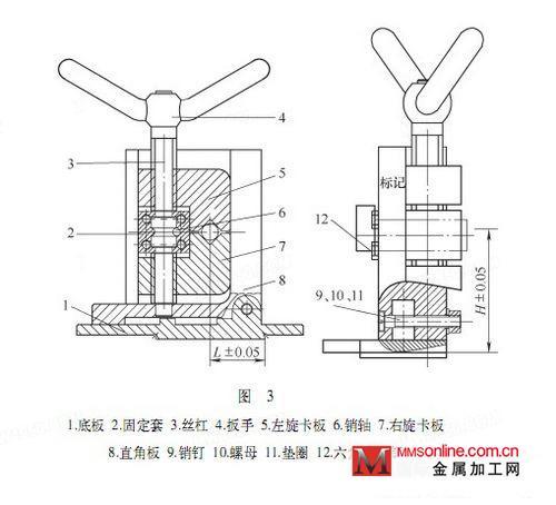 端头异形轴类定心装置的设计与应用