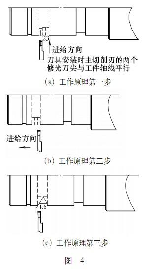 电路 电路图 电子 原理图 307_545 竖版 竖屏