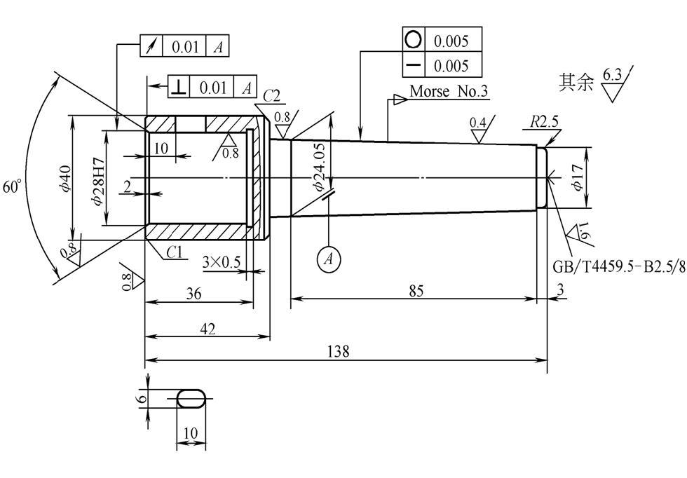 机械加工基本知识及铰刀套筒体实例