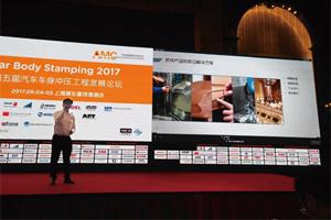 Tebis中国出席第五届汽车冲压工程论坛
