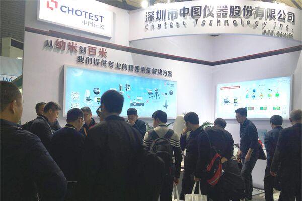 上海光博会  中图仪器SuperView W1光学3D表面轮廓仪强势吸睛