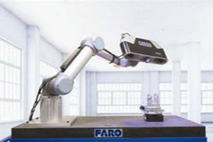 FARO推出智能三维成像仪 专用机上处理器开行业之先河