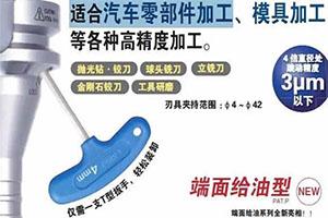"""刀柄作为连接机床刀具""""桥梁"""",影响加工质量与成本"""
