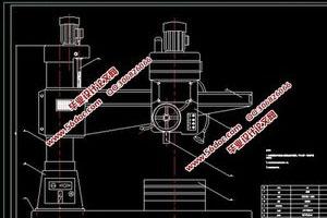 用PLC改造Z3050摇臂钻床控制系统