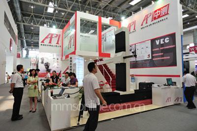 ca88亚洲城app:北京CIMES国际机床展回顾