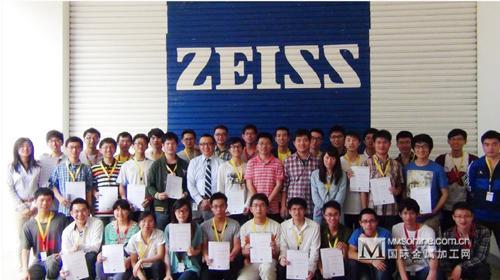 蔡司和上海大学继续深度合作