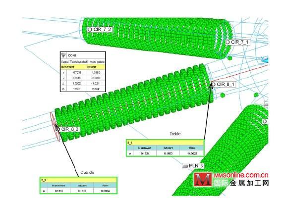 温泽新一代工业断层扫描ct在喷嘴测量上的应用