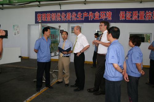 董事长杨林,总经理倪筱仁,总工程师王秀华在三楼中会议室会见了图片
