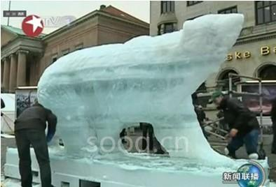 哥本哈根北极熊冰雕呼吁阻止气候变暖