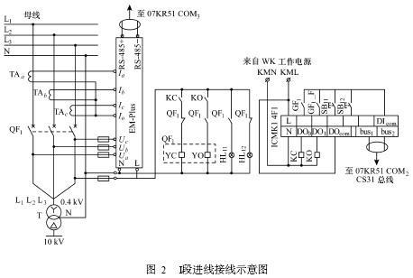 电路 电路图 电子 原理图 458_308