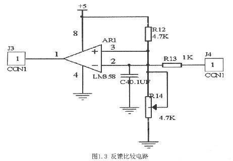 3 数字设定及显示电路    采用at89s52单片机和集成芯片cd4051实现