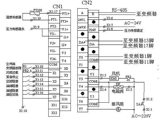 电路 电路图 电子 原理图 550_409