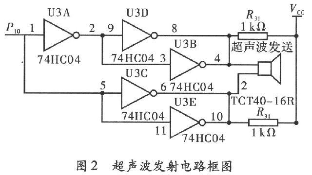 另一方面可以增加超声换能器的阻尼效果,缩短其自由振荡的时间.