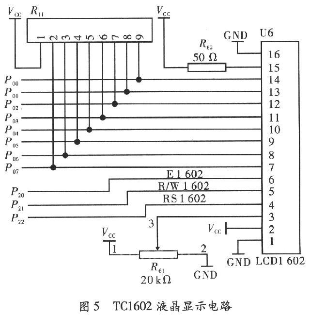 本设计显示部分采用字符型tc1602液晶显示所测距离值.