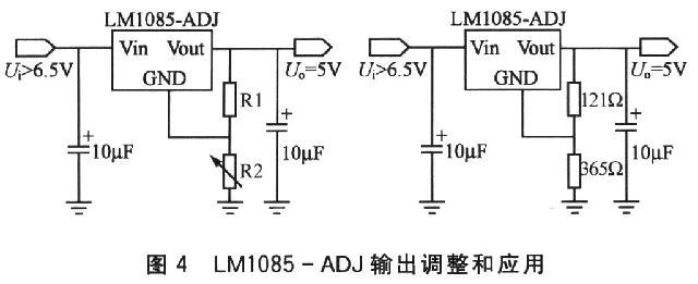 固定输出集成电路有lm1117-1.5