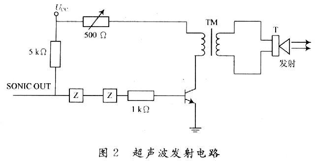 lm331装换过来的电压放大整形后送至sb5027的echo in端,电路图如图3