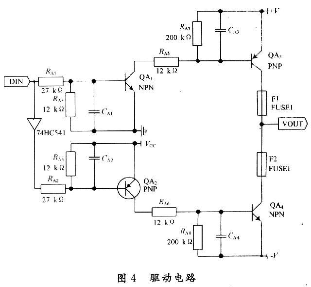 基于atmega128单片机的压电式贾卡控制系统设计