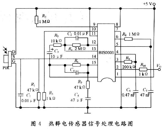 基于单片机实现智能照明控制系统的设计