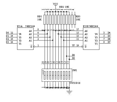 电路使用一个74hc244(ic5)数据缓冲器,把拨码开关的状态传送到8位数据