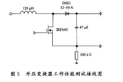 为此,在tl494的9口和irf9540开关管之间加入驱动电路ir2111,如图6所示