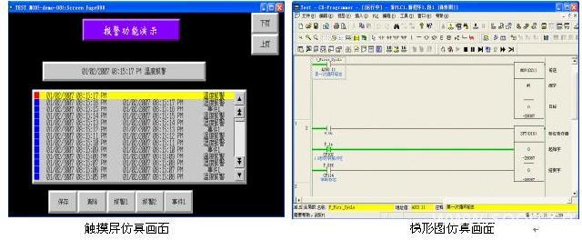 欧姆龙fa编程和配置软件包cx-one2