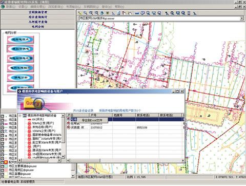 输配电网地理信息系统解决方案