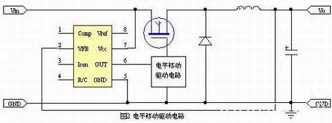 buck电源中绝缘栅场效应管的驱动方法