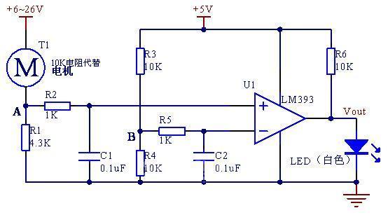 前段时间参与项目中电机保护电路的设计,用运放的电压比较功能来实现,初选LM741CN单路运放芯片来实现,经过测试当负端基准电压小于2.0V时,芯片输出不稳定,不能满足要求;接着选择了LM393双路运放芯片,经过深入测试证实,当其负端输入电压在0.05-4.1V范围内均可可靠的进行工作,是一款不错的电压比较运放。下面是设计思路和测试过程,整理于此,共享之! 620) this.