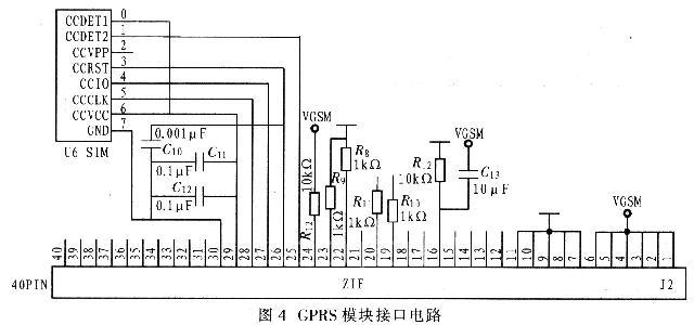 针式液位控制器接线图