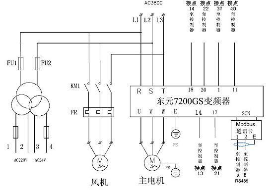 螺杆式空气压缩机控制原理