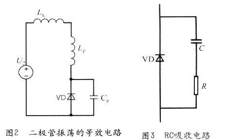 i62g62b62t缓冲电路