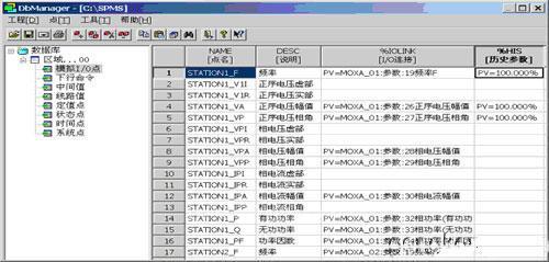 可自定义的数据库点结构