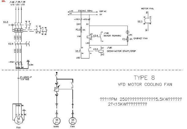 变频器与电机接线图
