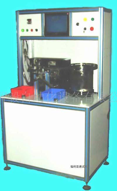 全自动鼠标编码器测试机