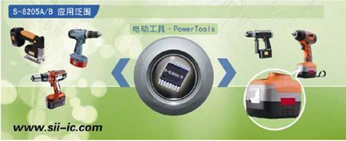 该产品内置有高精度电压检测电路和延迟电路,适合于对锂离子可充电池