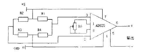 汽车压力传感器及其电路设计
