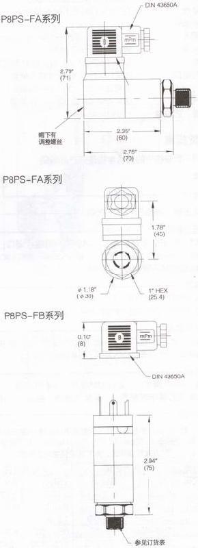 实利p8ps-fa&p8ps-fb系列 牢固的圆柱形压力开关