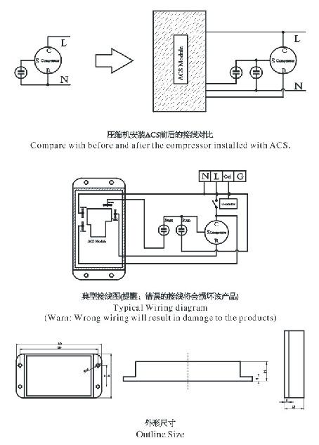 电路 电路图 电子 设计 素材 原理图 454_633 竖版 竖屏