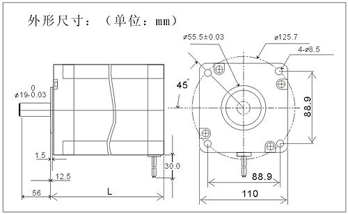 雷赛110hs12两相混合式步进电机