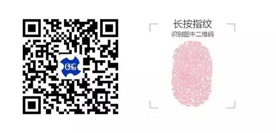 微信图片_20180702140036.jpg