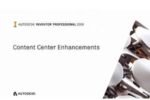 欧特克Autodesk Inventor 2019.1之资源中心增强
