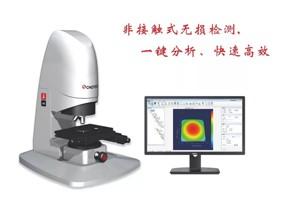 中图仪器与您相约中国国际集成电路产业与应用博览会