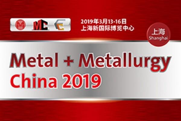 2019mm-banner600-400-cn-01.jpg