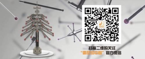 雷尼绍新二维码.jpg