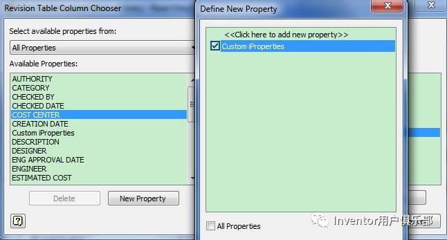 Autodesk课堂:Inventor技巧丨将模型属性插入到修订表中