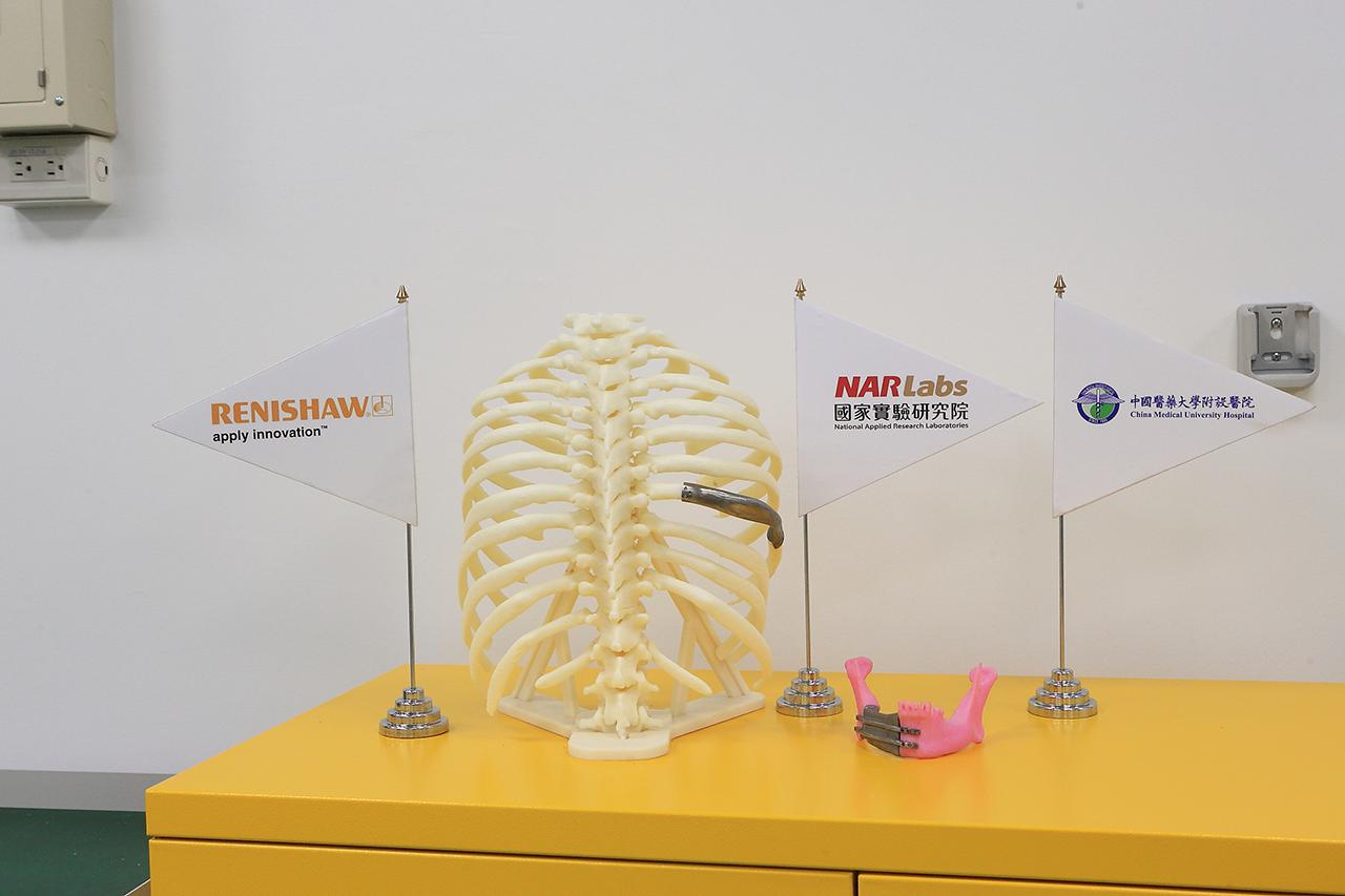 国研院仪科中心与产业端及医院端以金属3D打印研发生产的医疗植入体.png